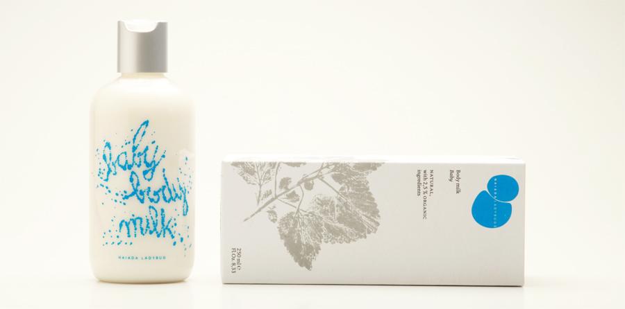 Baby body milk, Natural & Organic
